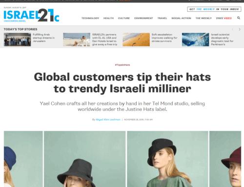 israel21c, 11.25.2015
